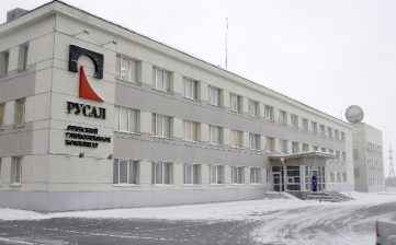 RUSAL Achinsk, JSC has purchased three sets of Belt Optical Scales
